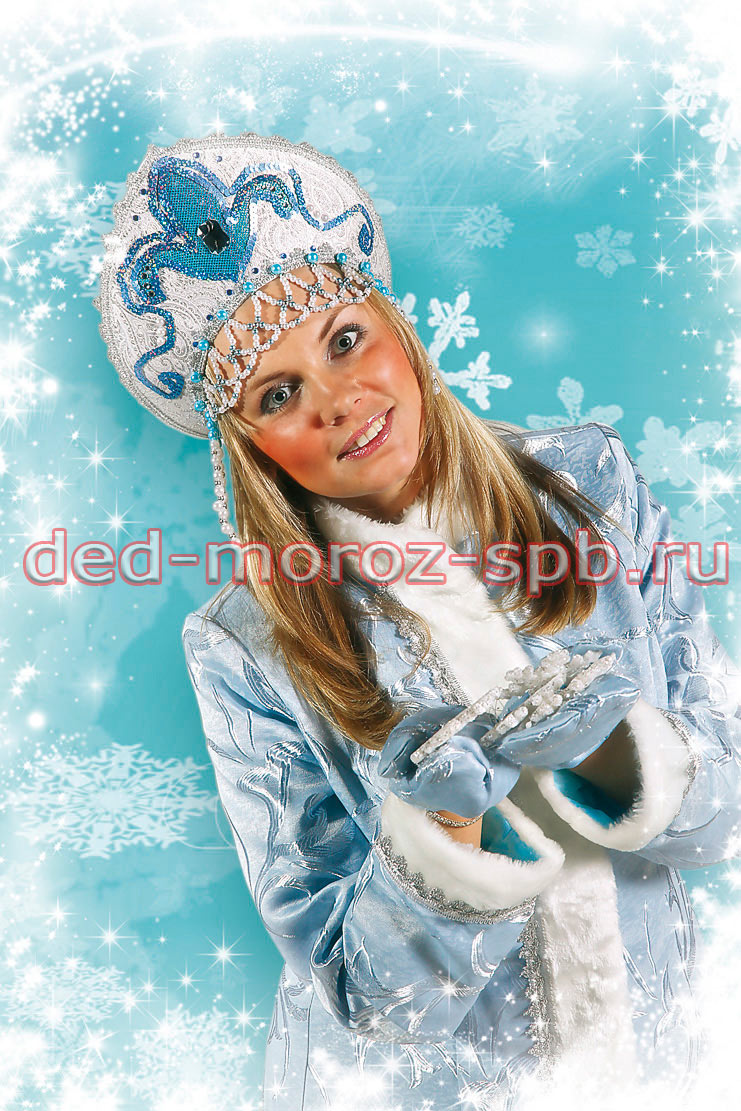 Баклажаны на зиму огонёк рецепт с фото пошагово